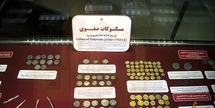 شکوفایی مذهب تشیع و نقش آن روی سکههای سلاطین/ نگاهی به گنجینه سکه رضوی+عکس
