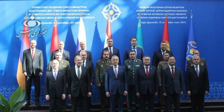 مخالفت کشورهای سازمان پیمان امنیت جمعی با استقرار تاسیسات آمریکا و ناتو