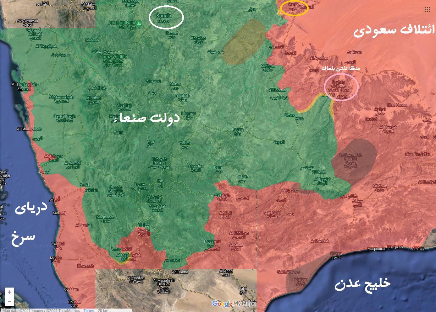 ارتش و کمیتههای مردمی یمن در یک قدمی چاههای نفتی استان شبوه