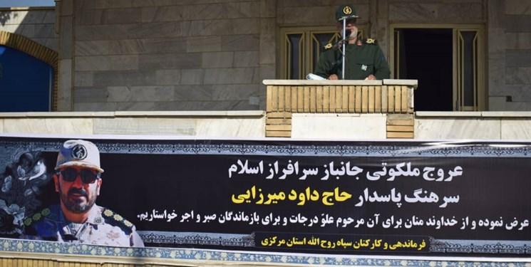 مکتب انقلاب اسلامی مهد پرورش انسانهای بزرگ و حماسهساز است