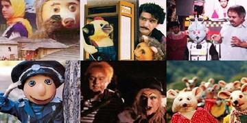 عروسک های نوستالژیک سینما و تلویزیون از «خونه مادربزرگه»تا «شهر موش ها»/ آیا «نارگیل» هم خاطره ساز می شود؟