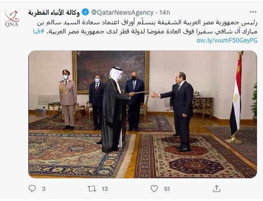 بعد چهار سال قطع روابط؛ سفیر قطر استوارنامه خود را تقدیم رئیس جمهور مصر کرد
