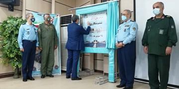 مستند «ششم شکاری» در بوشهر رونمایی شد