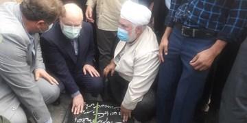 ادای احترام رئیس مجلس به شهدای بهشهر