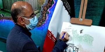 برگزاری جشنواره هفت اقلیم در شیراز