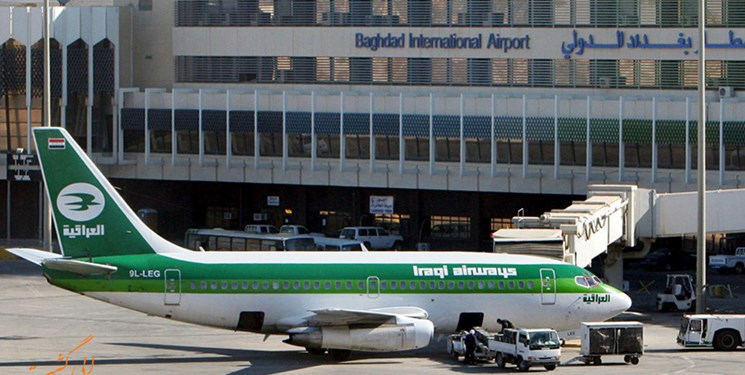 ابطال مجوز پروازهای شرکت العراقی از سوی ایران به دلیل تخلف در موضوع روادید+سند