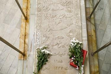 نمایی از آرامگاه استاد شهریار که در مقبرةالشعرا واقع شده است.