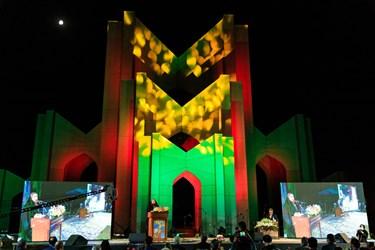 همایش ملی روز شعر و ادب فارسی