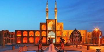 زیرساختهای گردشگری یزد نیازمند تکمیل است/فعالان گردشگری در انتظار نگاه ویژه دولت