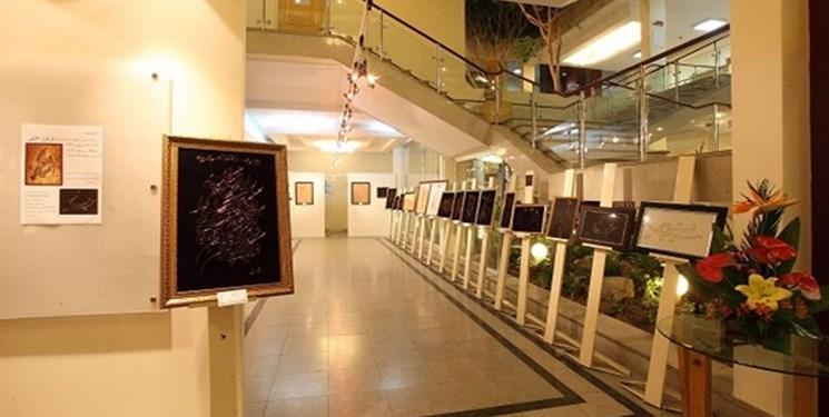 شناسایی هنرمندان جوان آثار تجسمی برای نمایش رایگان آثار