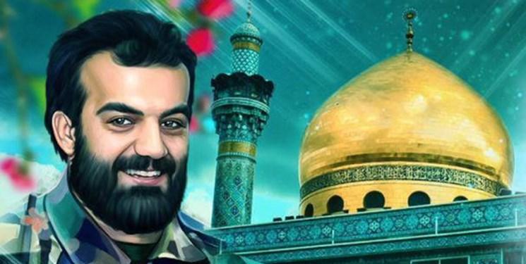 یادبود شهید کریمی  با نوای طاهری و بهمنی