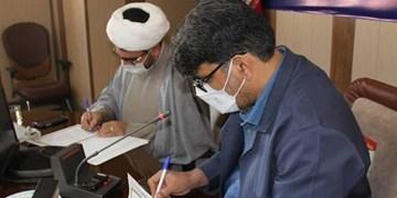 تفاهمنامه همکاری کمیته امداد و تبلیغات اسلامی استان مرکزی منعقد شد