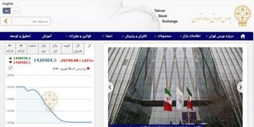 ریزش 29 هزار و 741 واحدی شاخص بازار بورس تهران/ ارزش معاملات دو بازار به 19.5 هزار میلیارد تومان رسید