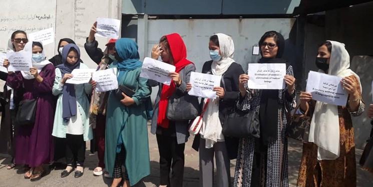 اعتراض بانوان افغان به حذف وزارت زنان؛ طالبان: این وزارت یک اداره سمبلیک بود