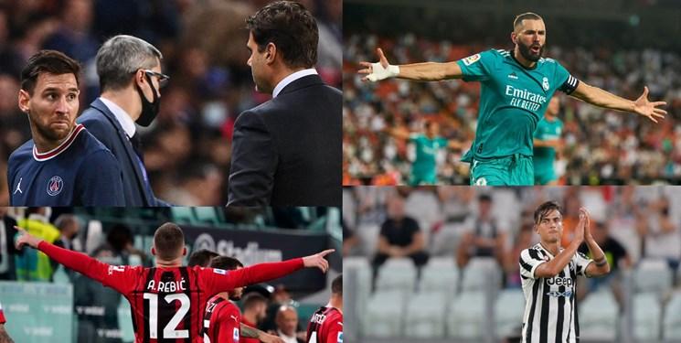 فوتبال در اروپا| برد دراماتیک پاریس در شب خاموش مسی / کامبک رئال در 2 دقیقه و یوونتوس در انتظار اولین برد