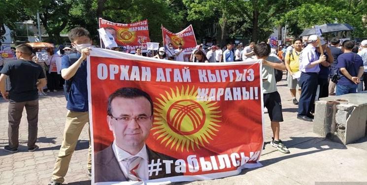 «آرخان ایناندا» تابعیت ترکیهای خود را لغو کرد