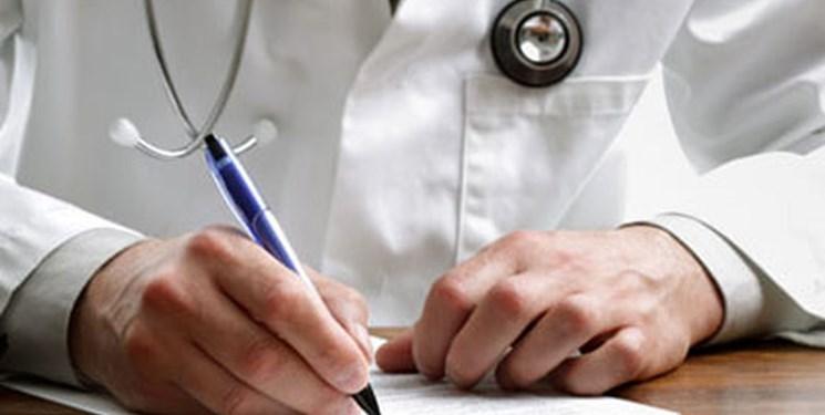 دلیل مخالفت با افزایش ظرفیت پزشکی چیست؟