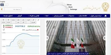 رشد 7278 واحدی شاخص بورس تهران/ ارزش معاملات دو بازار از 10.5 هزار میلیارد تومان فراتر رفت