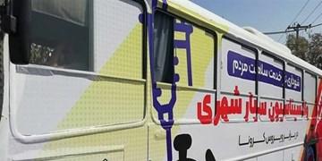 راهاندازی واکسیناسیون اتوبوسی در مشهد + فیلم