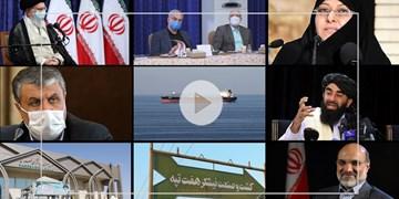 فارس۲۴| از واگذاری مدیریت شرکت هفتتپه تا دستاوردهای راهبردی سپاه