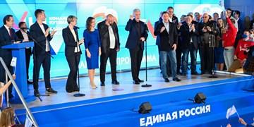پیروزی حزب پوتین در انتخابات مجلس دومای روسیه