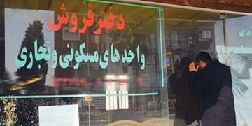 چشم امید مردم در بحث مسکن به دولت سیزدهم