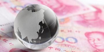 برنامهریزی چین برای استفاده از «یوآن» در مبادلات جهانی/ 42 درصد پرداختهای بینالمللی با یوآن