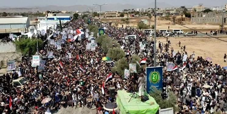 راهپیماییهای گسترده در یمن؛ اعلام حمایت صدها نفر از انقلاب ۲۱ سپتامبر+  عکس