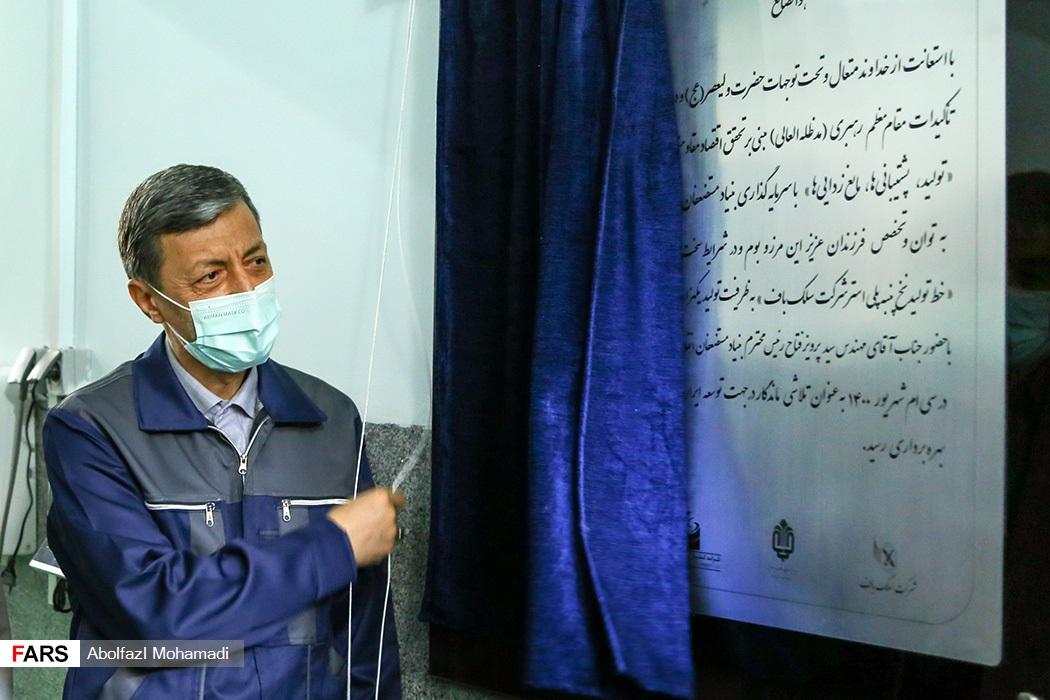 https://media.farsnews.ir/Uploaded/Files/Images/1400/06/30/14000630000771637678374716432687_45622_PhotoT.jpg