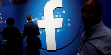 هیات نظارت فیس بوک به دنبال شفاف سازی سیستم بازنگری کاربران مشهور