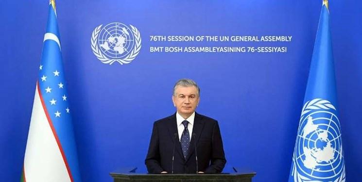 ازبکستان: افغانستان را در برابر مشکلات بزرگ کنونی تنها نگذارید