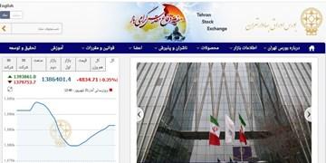 کاهش 4834 واحدی شاخص بورس تهران/ ارزش معاملات دو بازار از 14 هزار میلیارد تومان فراتر رفت