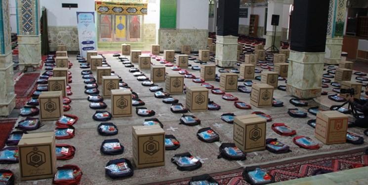 بیش از یک هزار بسته اقلام تحصیلی موقوفه در استان مرکزی توزیع شد