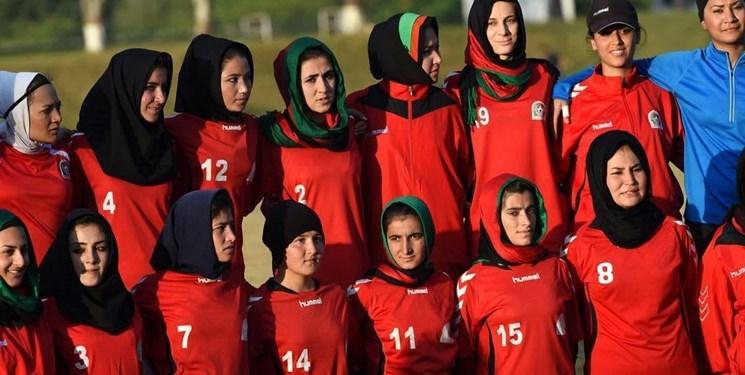 اعضای تیم فوتبال نوجوانان دختر افغانستان به پرتغال پناهنده شدند