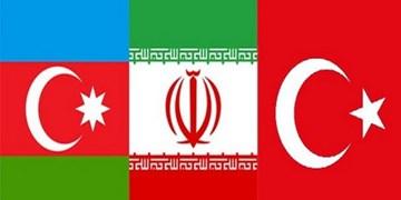 لزوم همکاری ایران، ترکیه و جمهوری آذربایجان در تقابل با فشارهای غرب