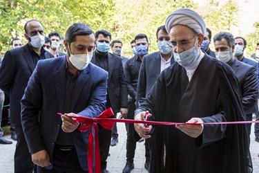 افتتاح مرکز نوآوریهای حقوقی پژوهشگاه قوه قضائیه