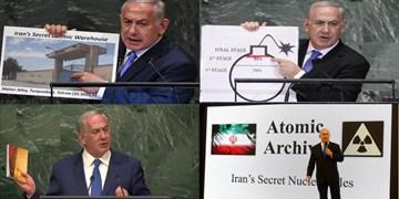 منازعه نتانیاهو و بنت بر سر نقاشیهای نتانیاهو از «بمب ایران»