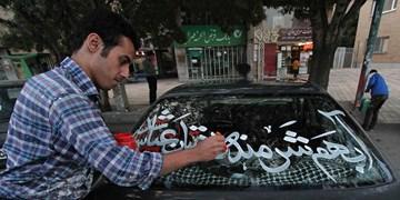 اسلامشهریها به مناسبت اربعین ١٠٠٠ حسینیه سیار راه میاندازند