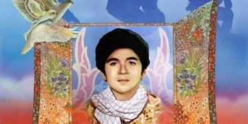 رهبران 13 ساله| شهید فهمیده درس مبارزه را از مکتب عاشورا آموخته بود