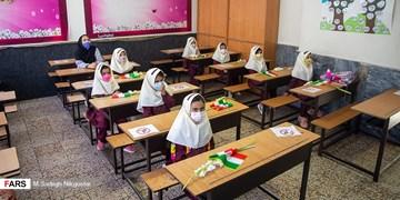 جزئیات آغاز سال تحصیلی 1401ـ1400/ فردا 3 گروه دانشآموز به مدرسه میروند