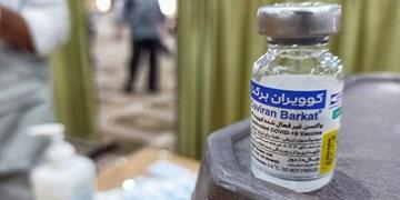 واکسن برکت به خراسانجنوبی رسید/  ۲۰ هزار دُز واکسن در راه استان
