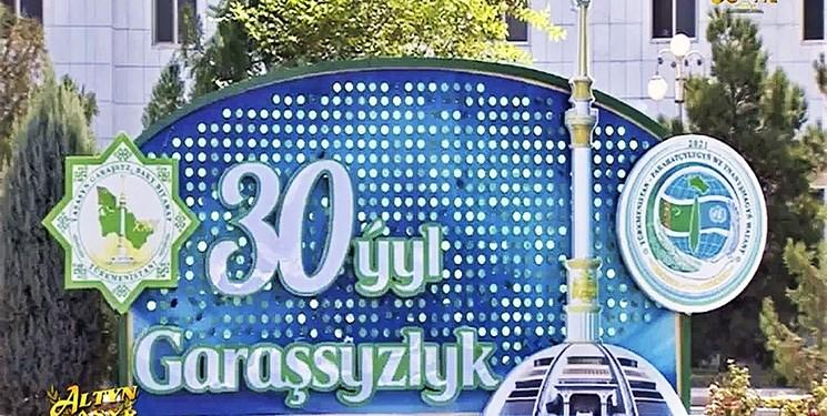 حال و هوای «عشق آباد» در آستانه 30 سالگی استقلال ملی