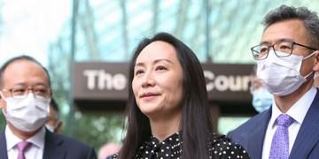 مدیر امور مالی هواوی بعد از دو سال بازداشت در کانادا آزاد شد