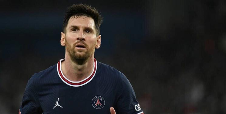 معلم مسی در پاریس کیست؟