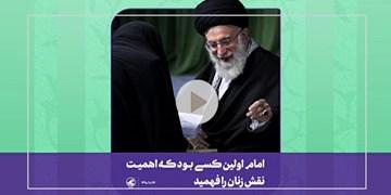 امام خمینی (ره) اولین کسی بود که نقش زنان را فهمید