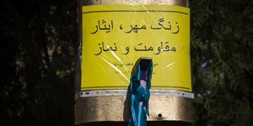 آیین بازگشایی مدارس در سمنان