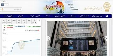 رشد 35 هزار و 652 واحدی شاخص بورس تهران/ شروع رشد بعد از یک هفته ریزش شاخص کل