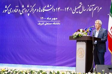 سخنرانی محمود فتوحی رییس دانشگاه شریف در مراسم آغاز سال تحصیلی دانشگاهها