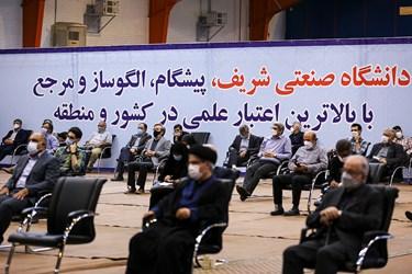 مراسم آغاز سال تحصیلی دانشگاهها در دانشگاه شریف