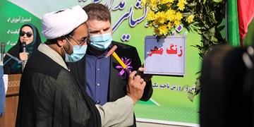 آیین بازگشایی مدارس در کرمان